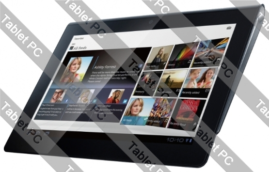 Sony (сони) Tablet S 16Gb