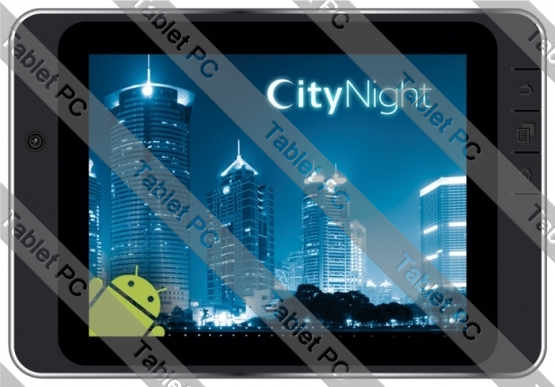 effire CityNight